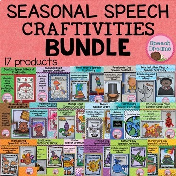 Seasonal Speech Therapy Craft BUNDLE {Articulation Languag