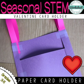 Valentine STEM: Card Holder