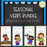 Seasonal Verb No Print GROWING Bundle