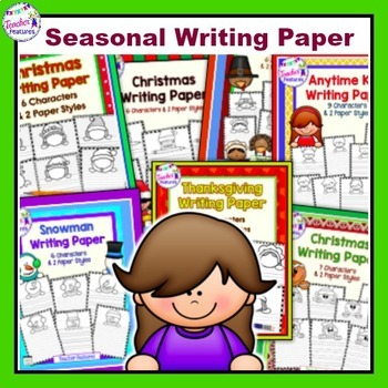 Seasonal Writing Paper |  FALL HOLIDAYS | WINTER THEME