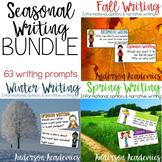 Seasonal Writing Prompts BUNDLE - Informational, Narrative, & Opinion Writing