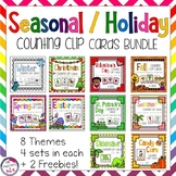 Seasonal and Holiday Counting Clip Card BUNDLE Numbers 1 - 10 : Christmas Easter