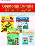 Seasonal bundle- math & literacy pack bundle (kindergarten)