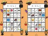 Seasonal /s/ blends Bingo - Freebie!!!
