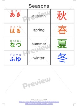 Seasons Calendar in Japanese