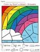 Seasons Color by CVC Word Bundle - Autumn, Winter, Spring, Summer