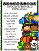 Vocabulary Card Growing Bundle {#TeacherMom}