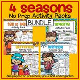 Spring Summer Fall Winter No Prep Printables BUNDLE Preschool Pre-K Kindergarten
