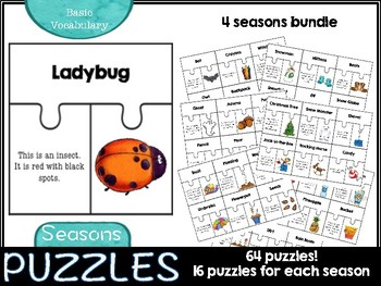 Seasons' Puzzles BUNDLE (basic vocabulary practice)