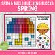 Seasons Spin and Build Building Blocks BUNDLE