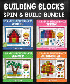 Seasons Bundle Spin and Build LEGO Building Games