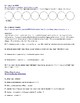 Seasons, Tides, and Moon Phases Web Quest