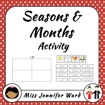 Seasons and Months Activity in Japanese