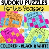Distance Learning - Seasons of Sudoku