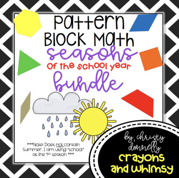 Seasons of the School Year Pattern Block BUNDLE