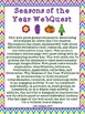 Seasons of the Year WebQuest for Classroom & Distance Learning