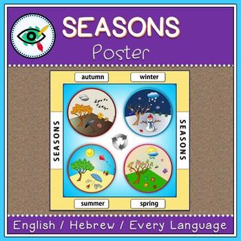 Seasons posters & titles