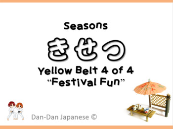 Seasons & word associations [Yellow Belt Unit 4 of 4]