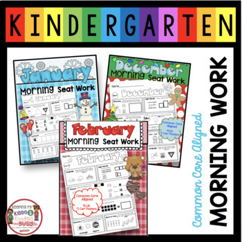 Seat Work - Homework - WINTER BUNDLE - Kindergarten - CCSS
