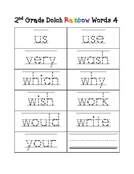 Second 2nd Grade Rainbow Traceable Sight Words: Dolch Word Work Center