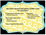 """Second Chance Reading Story Unit - """"IN CONTROL"""""""