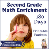 Second Grade 2 Math Enrichment Packets Challenge All Year Long! MEGA BUNDLE