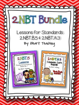 Second Grade 2.NBT Math Bundle