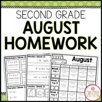 SECOND GRADE HOMEWORK | AUGUST