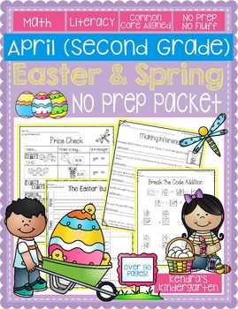 Second Grade April / Easter Math and Literacy Common Core No Prep Packet