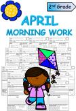 Second Grade April Morning Work