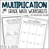 Second Grade Multiplication and Arrays Unit