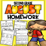 Back to School Second Grade Homework or Morning Work - August