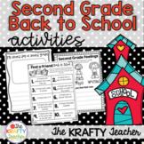 Second Grade Back to School Activities, Fun, No Prep, Enga