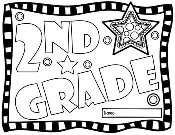Second Grade Back to School Glyph Activity