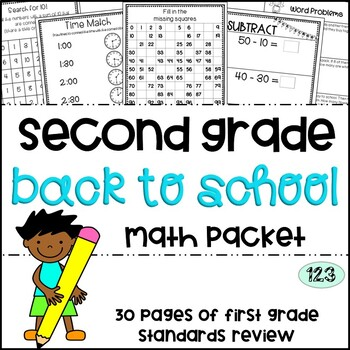 Second Grade Back to School Math Packet -First Grade Standards Review {NO PREP}