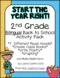 Second Grade Back to School Activity Pack - Bilingual - Start the year right!