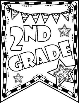 Second Grade Back to School Pennant Banner