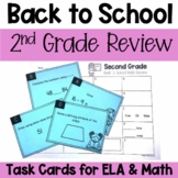 Second Grade Back to School Review Scoot
