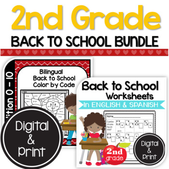 Second Grade Back to School Worksheets Bundle in English & Spanish