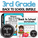 Third Grade Back to School Worksheets Bundle in English & Spanish