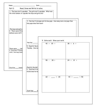 Second Grade Beginning of Year Math Assessment:  Use with EngageNY