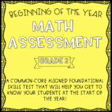 Second Grade Beginning of the Year Math Assessment