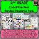 Second Grade Bundled Resource Pack (End of the Year Memory Book and Awards)