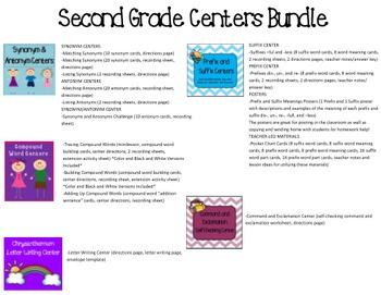 Second Grade Centers Bundle