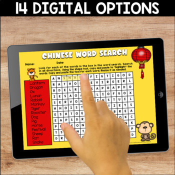 Chinese New Year Literacy and Math: No Prep Second Grade
