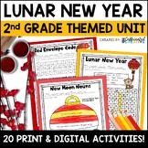 Chinese New Year Digital & NO PREP Printable Math & ELA Ac