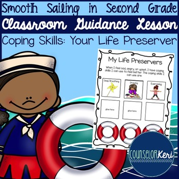 Classroom Guidance Lesson: Coping Skills - Your Life Preserver!