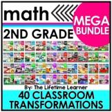 Second Grade Classroom Transformations   MEGA BUNDLE