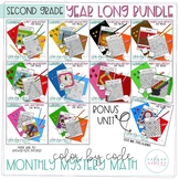 Second Grade Color By Code Math - Math Mystery Year Long Bundle