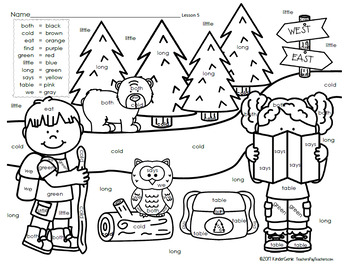 Color By Sight Words - 2nd Grade - Journeys Unit 1 & Dolch